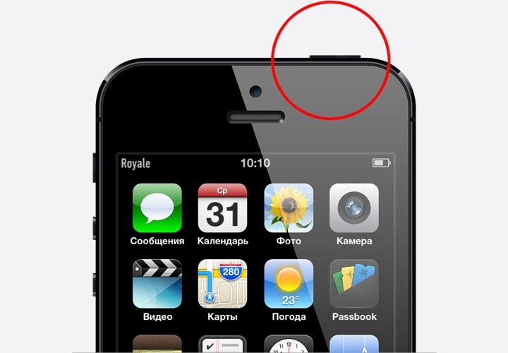 Замена кнопки включения телефона