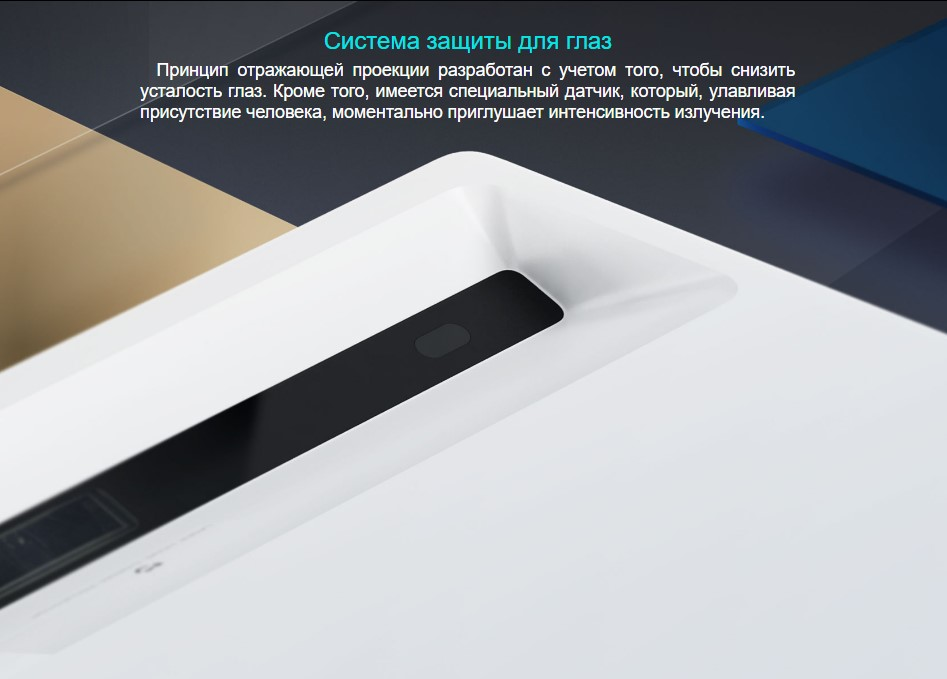 xiaomi-mijia-laser-projection-tv-150-inches-015.jpg