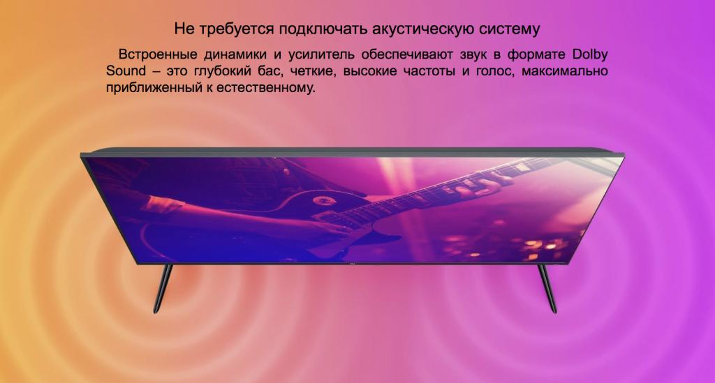 Снимок экрана 2018-08-07 в 19.06.04.png