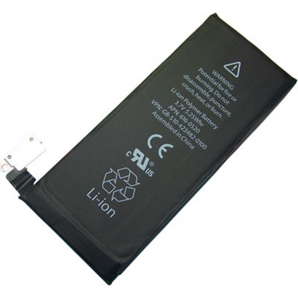 iphone-4g-battery-2.jpg
