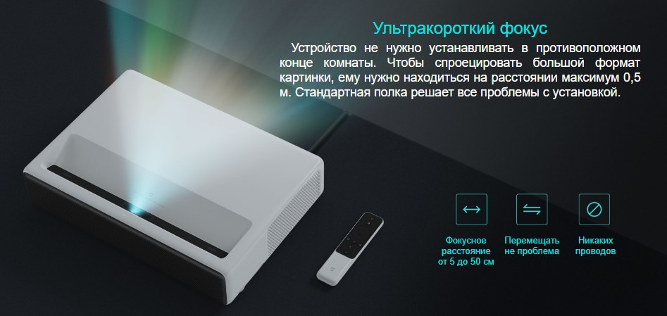 xiaomi-mijia-laser-projection-tv-150-inches-004.jpg