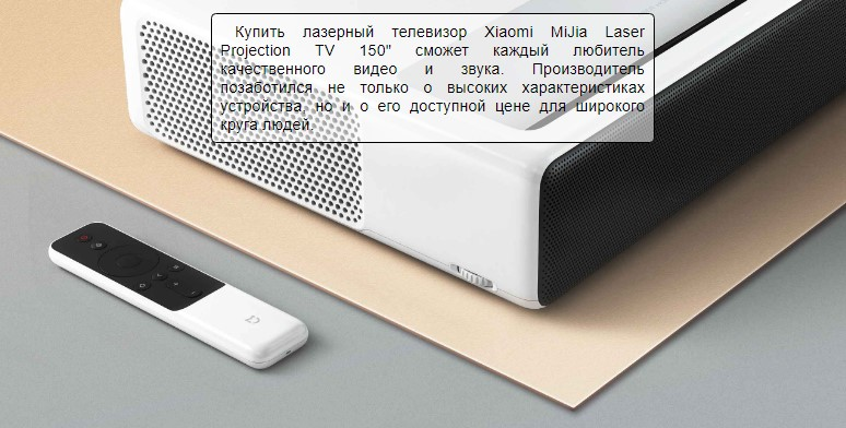 xiaomi-mijia-laser-projection-tv-150-inches-022.jpg